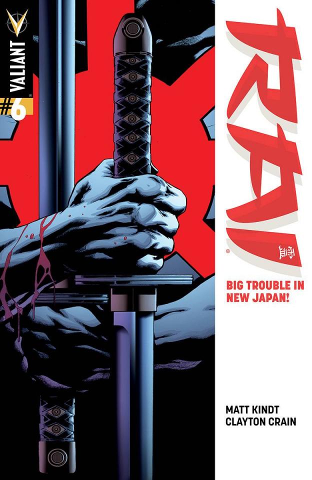 Rai #6 (Sepulveda Cover)