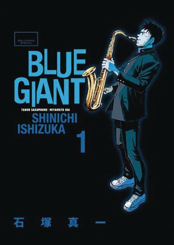 Blue Giant Vol. 1 (Omnibus)