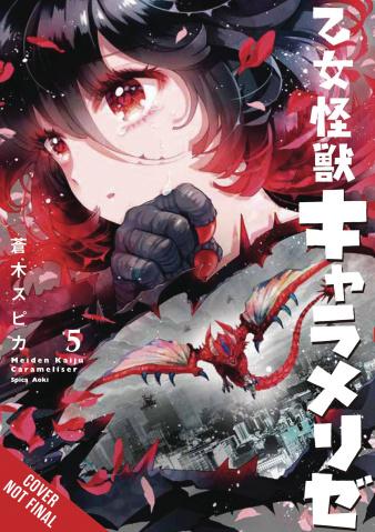 Kaiju Girl Caramelise Vol. 5