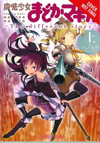 Puella Magi Madoka Magica: The Different Story Vol. 1