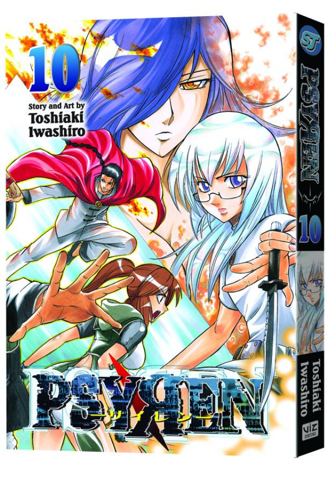 Psyren Vol. 10