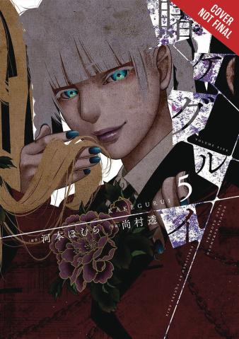Kakegurui, Compulsive Gambler Vol. 5