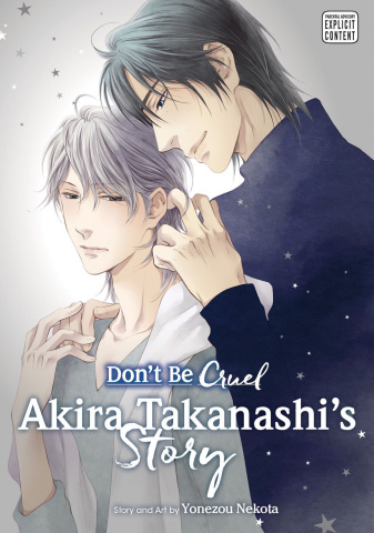 Don't Be Cruel: The Akira Takanashi Story