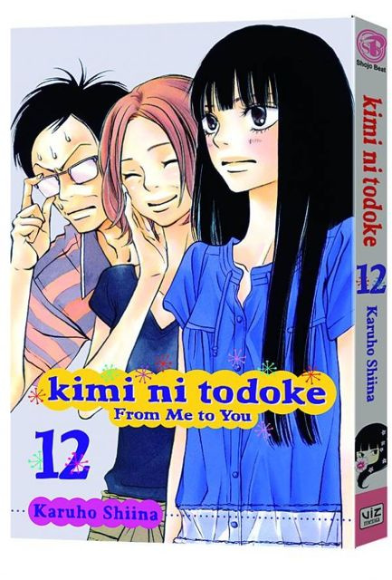 Kimi Ni Todoke Vol. 12: From Me to You