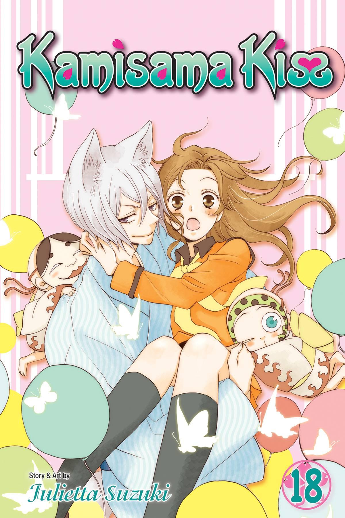Suzuki Julietta Manga Fox