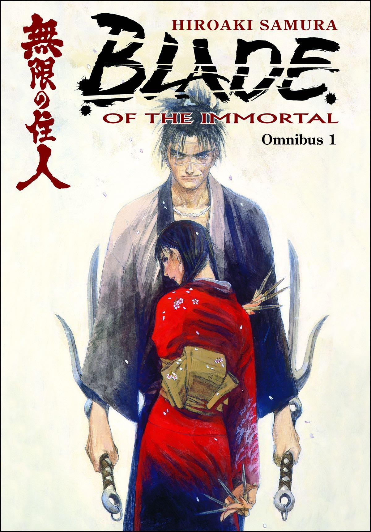 blade of the immortal vol  1  omnibus
