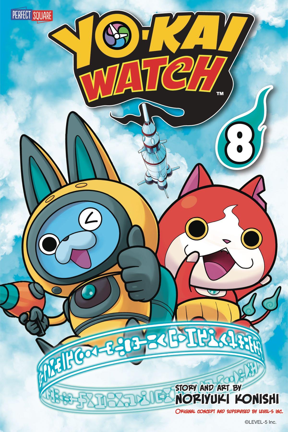 Noriyuki konishi fresh comics for Decoration yo kai watch